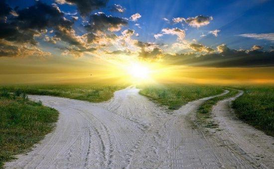 Пятая экзистенциальная данность - Путь Сердца